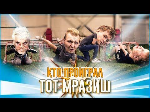 СМЕШНО И НЕЛЕПО😂😱 / ФУТБОЛ В ЧЕТВЕРО ВОРОТ⚽🔥