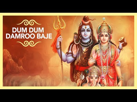 Dum Dum Damroo Baje [full Song] Jai Bhole Jai Bhole video