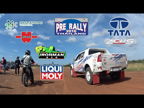 ทดสอบ TaTa Xenon [Test] Rally Thailand 2 Team Insight TATA