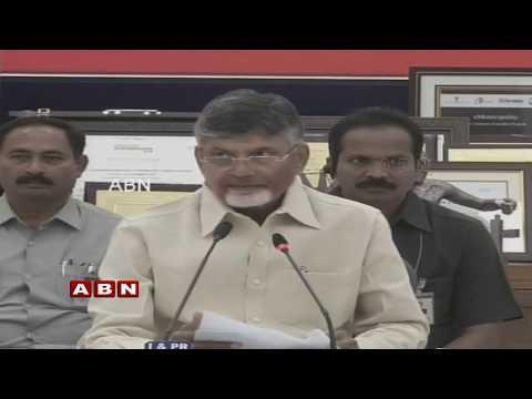 AP CM Chandrababu Naidu Press Meet | Releases 7th White Paper | ABN Telugu