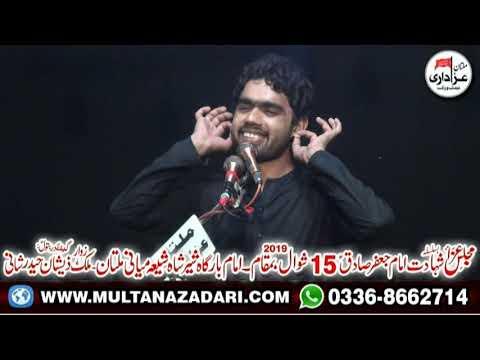 Zakir Ali Abbas Qayamat I Majlis 15 Shawal 2019 I