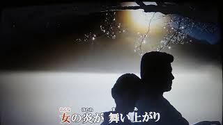 Japan Enka new song 雪恋華 ★市川由紀乃 Cover🎤ai