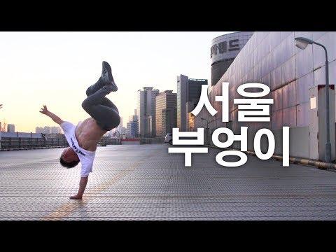 "BBOY POCKET in Yongsan ""Electronics Market"" Seoul   Silverback Bboy Events x YAK FILMS"