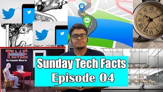 Interesting Tech Facts (Almost no one knows #1) | Episode 4 with Hatim