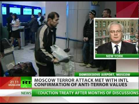 Vitaly Churkin: UN outraged over Domodedovo airport explosion