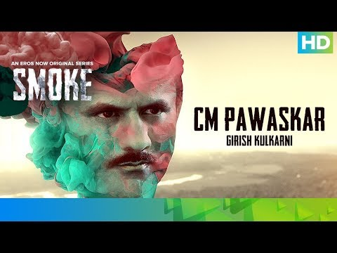 CM Pawaskar by Girish Kulkarni | SMOKE | An Eros Now Original Series | All Episodes Streaming Now