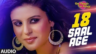 18 Saal Age (Full Audio Song) Shehnaaz Akhtar | Din Dahade Lai Jaange  | Latest Punjabi Movie Song