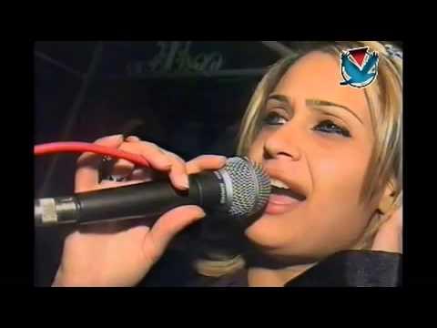 جلجولية سارية السواس يا ريتك arapca muzik suriye müzik