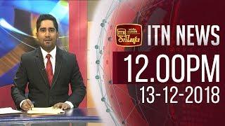ITN News 2018-12-13 | 12.00 PM