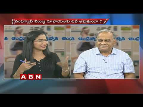 Discussion On Fuel and LPG Gas Price Hike In India | Public Point | Part 1 | ABN Telugu