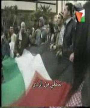 palestine النشيد الوطني الفلسطيني  والنشيد القومي العربي