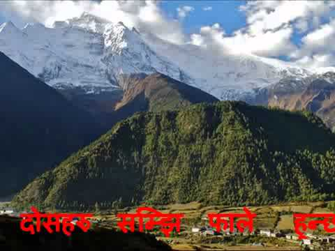 Nice Nepali Old Modern Song auta Khulla Kitab Hun Ma By Deji Baraili.flv video