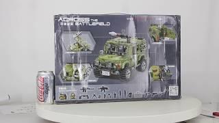 Mở hộp XingBao XB-06012 Lego Military Army MOC The Ryan Car Set giá sốc rẻ nhất