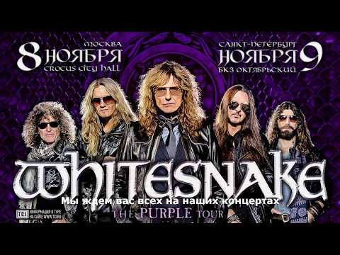 Whitesnake fo Russia in Moscow 08 11 2015