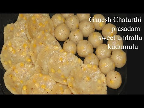Ganesh Chaturthi prasadam Sweet kudumulu in telugu-undrallu recipe inTelugu-VinayakaChavithi recipes