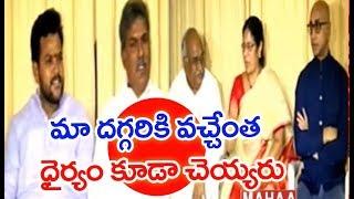 LIVE : TDP MPand#39;s Press Meet Over Joining BJP | Kesineni, Galla Jayadev andamp; Rammohan Naidu