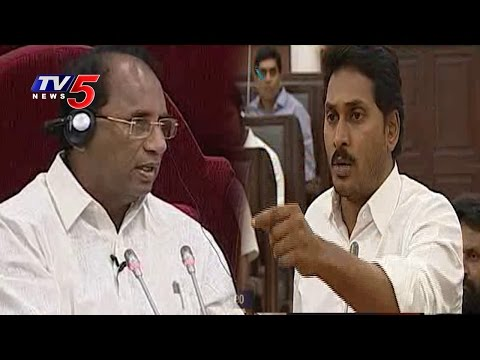 Altercation Between Y.s.jagan And Speaker   Ap Assembly : Tv5 News video
