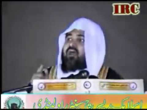Shk.syed Meraj Rabani Topic:azab E Qabar Ki Haqeqat Part 1 video