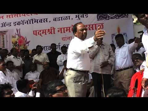 Namdeo Dhasal Public Meeting video