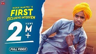 First Exclusive Interview||Mukh Mantri || Sukh Sandhu || 62West Studio ||Ranbir Bath||( Life Story )
