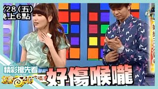 (娛樂百分百官方頻道)2013.06.28(五)創作歌手娛樂王-搶先看