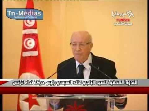 Image video ندوة صحفية للسيد الباجي قايد السبسي : 19-10-2012