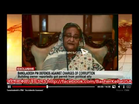 Savar Tragedy Bangladesh: CCN interview  PM Hasina !