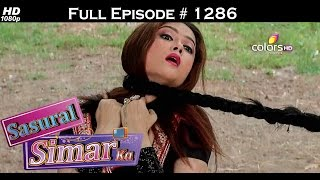 Sasural Simar Ka - 16th September 2015 - ससुराल सीमर का - Full Episode (HD)