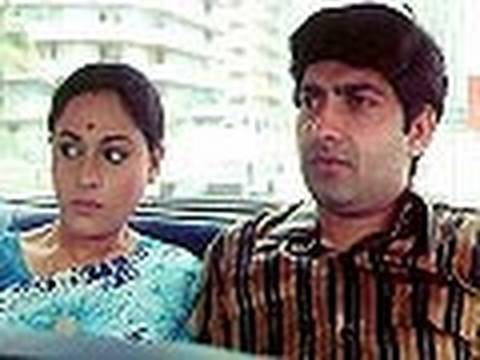 Piya Ka Ghar 113 - Bollywood Movie - Jaya Bhaduri & Anil Dhawan...