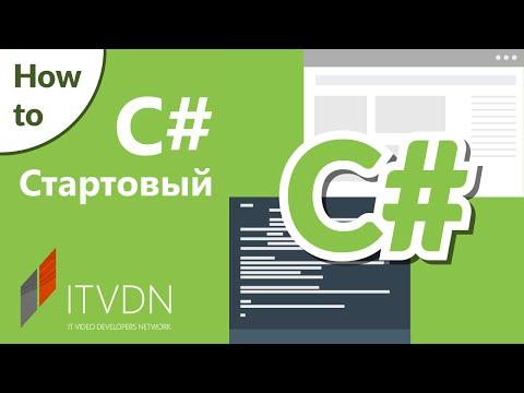 Обзор самых популярных сочетаний клавиш в Visual Studio