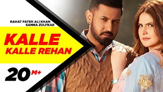 Kalle Kalle Rehan Full Video Song  Rahat Fateh Ali