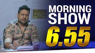 Milan Jayathilaka | Siyatha Morning Show - 6.55 | 05 - 03 - 2021