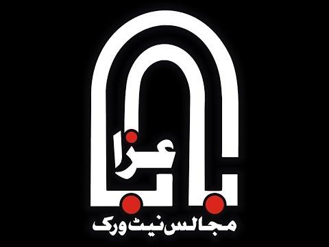 Live Majlis 24 Muharram 2019 21 Chak Marhali Sheikhupura (www.Baabeaza.com)