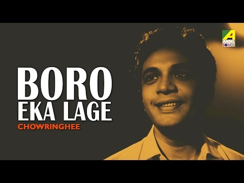 Bengali film song Boro Eka Lage... from the movie Chowringhee...