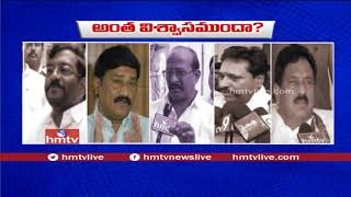 TDP Leaders Sensational Comments On YS Jagan Over No-Confidence Move  | hmtv