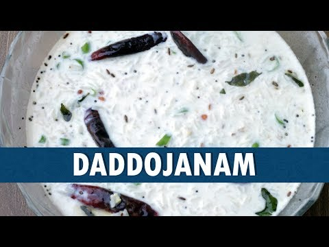 Daddojanam || Daddojanam Recipe in Telugu || Wirally Food