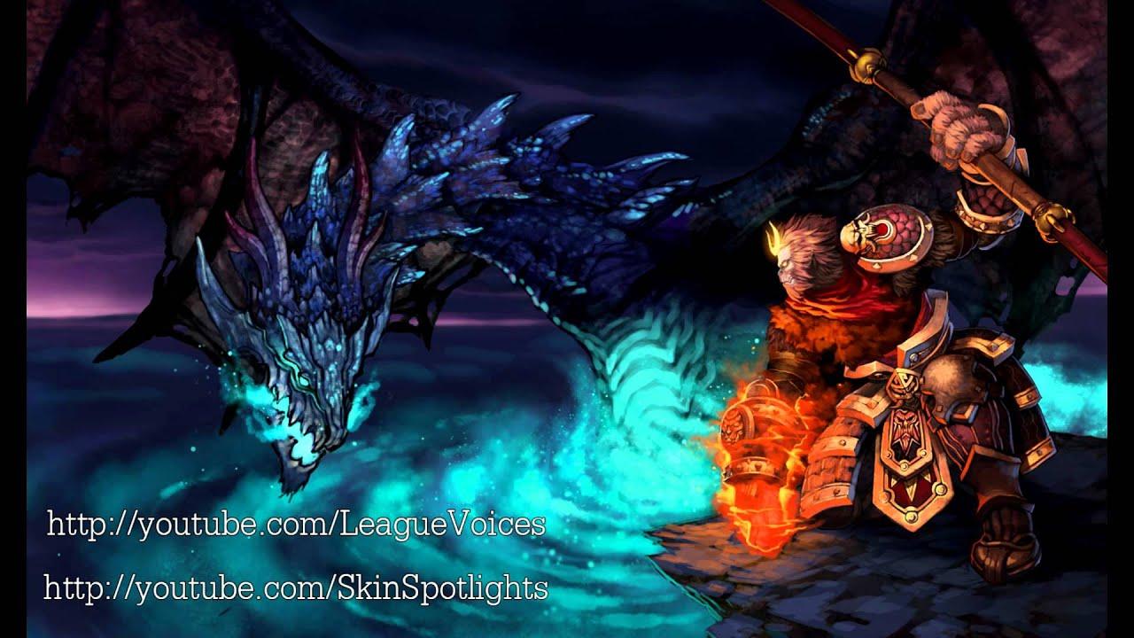 孙悟空 (Wukong) Voice - 中文 (Chinese) - League of Legends ...