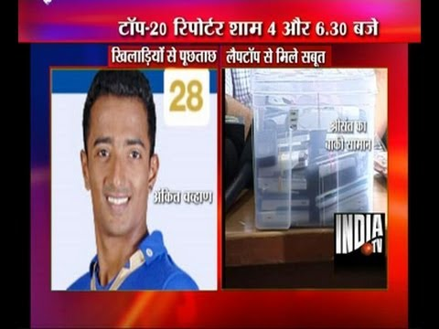 Watch IPL spot-fixing: Four more bookies arrested