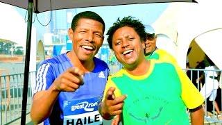 Tensae Gubena - Emye Addis Ababa (Ethiopian Music )