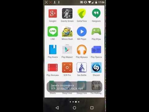 REC HD Screen Recorder скачать 2. 0 на Android