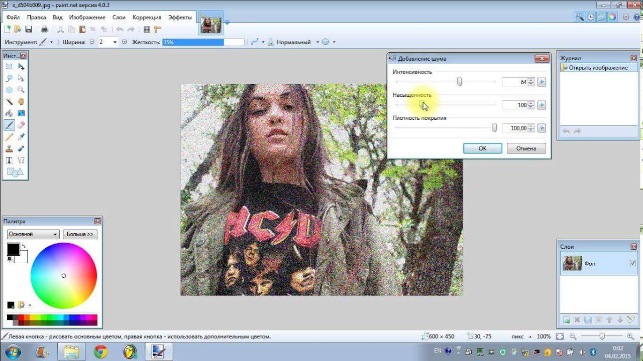 Vhs эффект как сделать фото