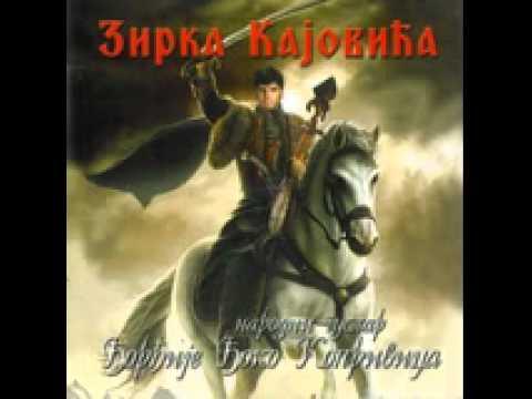 Narodni guslar  Đorđije Koprivica-Zirka Kajovića