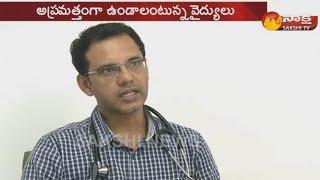 Nifa Virus Create Terror In Kerala