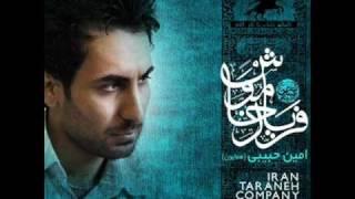 Homayun (Amin Habibi) --- Fardaye Khamoosh
