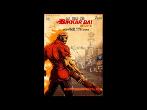 Bikkar Bai ft. Yo Yo Honey Singh (chottu)