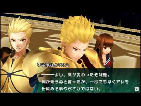 ▶ Fate Extra Ccc Gilgamesh