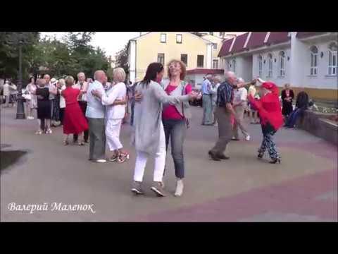 ЯРКИЕ ДАМЫ ТАНЦУЮТ ВАЛЬС! Brest! Music! Dance!