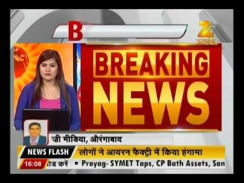 Aurangabad - 2 Lac looted from electricity office