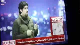 demanay mamosta hasan fatah la kurdsat tv barnamae magazen