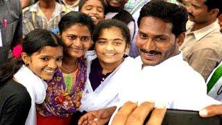 YS Jagan Padayatra | వైఎస్ జగన్ 268వ రోజు ప్రజాసంకల్పయాత్ర షెడ్యూల్